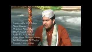 akhian de wich sona roza naat zaheer abbas qadri
