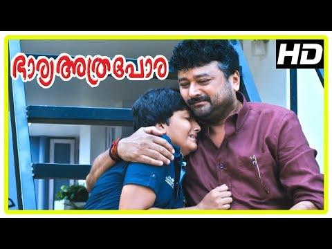 Bharya Athra Pora Movie Climax   Gopika gets divorced   Jayaram comforts Masten Ken   End Credits