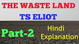 (Part-2) The Waste Land poem explanation |T.S ELIOT| wasteland poem summary in hindi| literary help