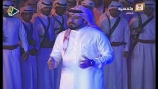 اوبريت تحية للوطن لشاعر سعيد بن مانع في مهرجان ابها 1436