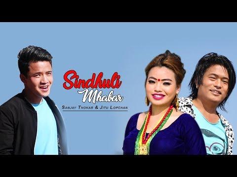 Sindhuli Mhabar - Sanjay Thokar & Jitu Lopchan | New Nepali Tamang Selo Pop Song 2018