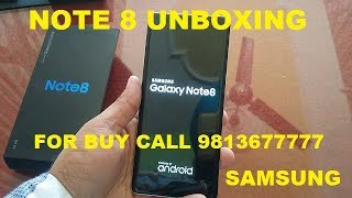Samsung Note 8 Unboxing and First Look  Indian Unit in hindi