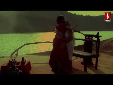 malayalam actress suparna vaishaly blue film free download