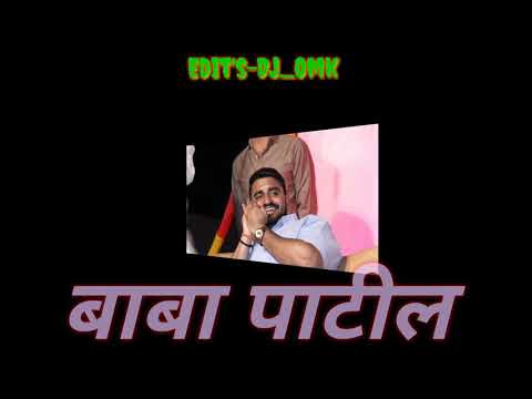 BABA Patil Song
