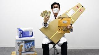 """""""予算3万円! デジマートで買った機材でどこまで良い音が出せるのか?""""実験【デジマート地下実験室】 thumbnail"""