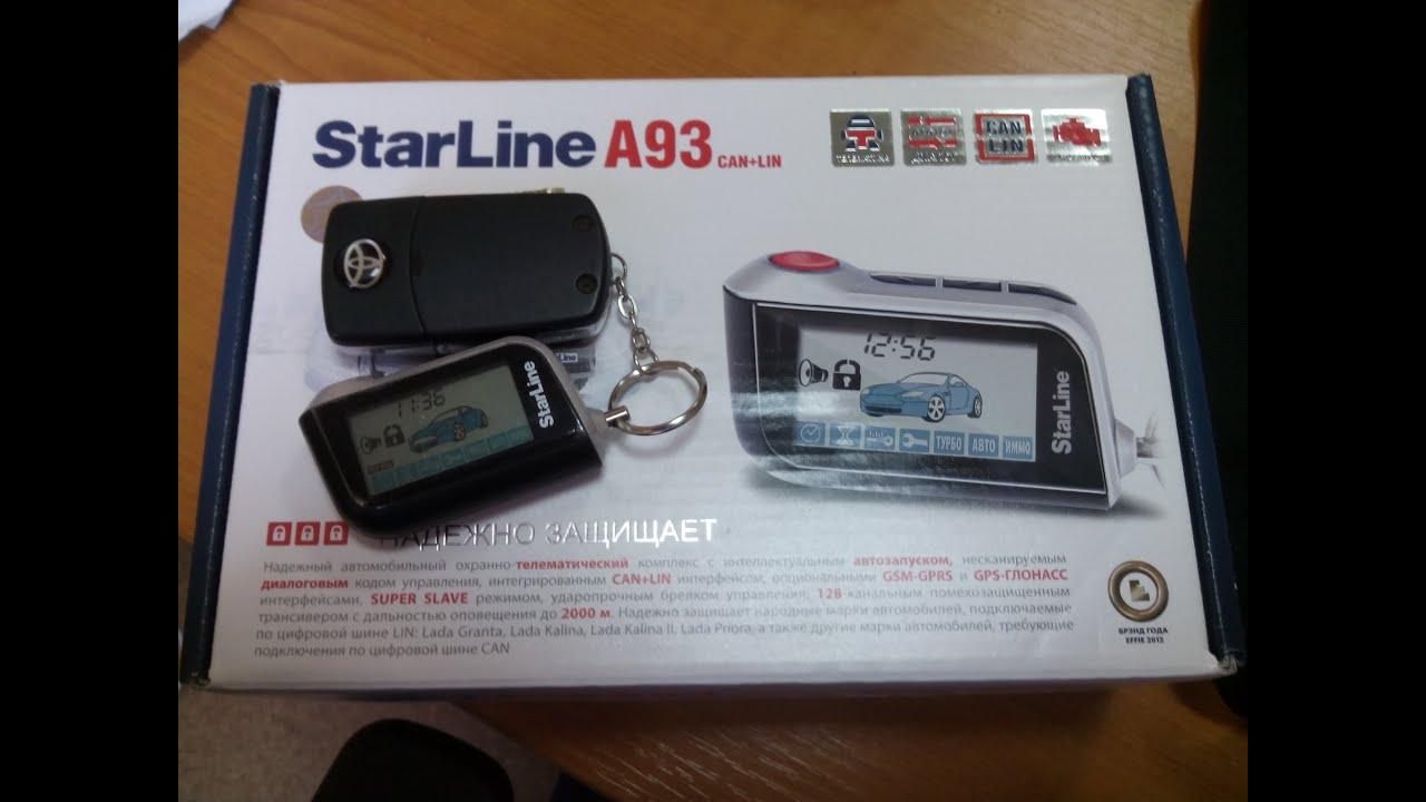инструкция к starline a93 оригинал не китай