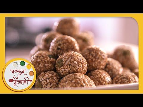 Tilache Ladoo | Tilgul |Sankrant Special Recipe by Archana in Marathi | Indian Sweets