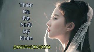 16 Thiên hạ đệ nhất mỹ nhân trong tiểu thuyết Kim Dung