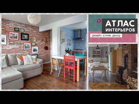 Кухня гостиная: зонирование комнаты студии. Интерьер и дизайн дома