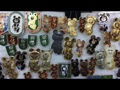 Коллекция значки СССР олимпийский Мишка ( выпуск 1 от ИП)