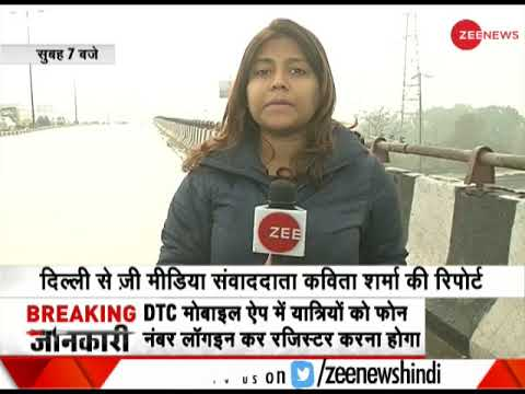 Heavy rain in Delhi NCR: Hailstorms likely in some parts Mp3