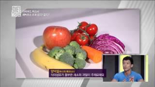 다이어트 마스터 - Ep.9 : 해독주스 효과 있다? …