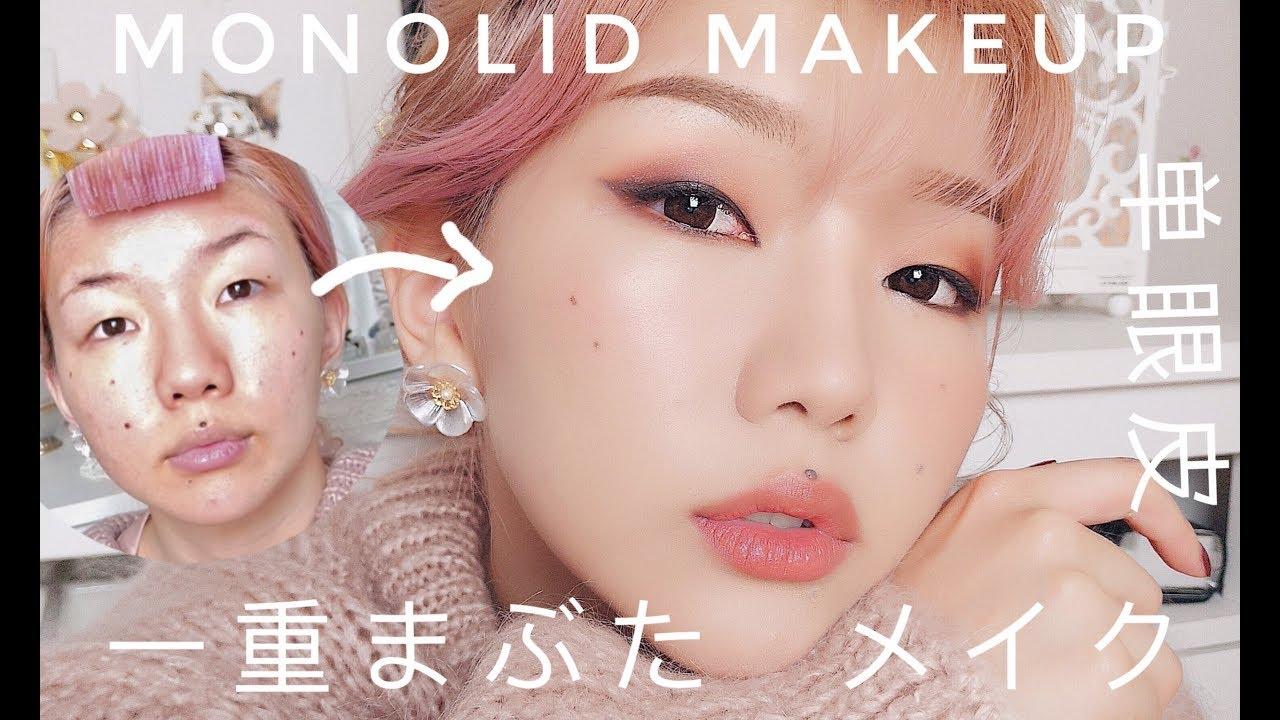 A monolid makeup tutorial - Vivekatt