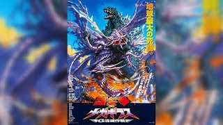 Godzilla-Thon Episode 28 Godzilla Vs Megaguirus (2000) Review