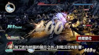 PS4『戰國無雙~真田丸~』PV3 (中文字幕) 真田一族、熱血戰鬥的物語。 ...