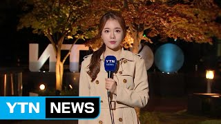 [날씨] 수도권 첫 미세먼지 예비저감조치 / YTN