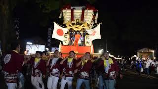 平成29年度 日和佐八幡神社秋祭り 一番太鼓 「桜町」 宵宮.