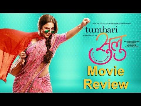 Film review: Tumhari Sulu starring Vidya Balan and Manav Kaul