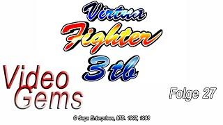 VIDEOGEMS Folge 27 - Virtua Fighter 3tb (Dreamcast)