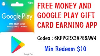 Free Money And Google Play Gift Card Earning App 2020 In Tamil || Min Redeem $10 || Vwatch Tamil