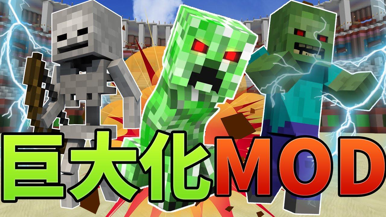 Mod 紹介 マイクラ 【マイクラ】MODの導入方法とおすすめMODを紹介 マイクラゼミ