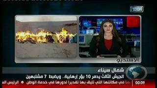 نشرة منتصف الليل من القاهرة والناس 21 مارس