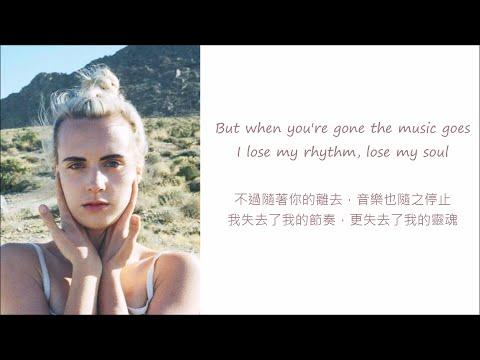 MØ - Final Song 中英歌詞