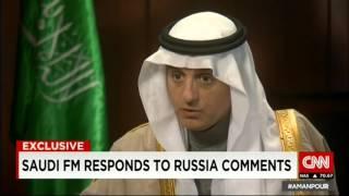 Глава МИД Саудовской Аравии о действиях РФ в Сирии