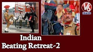 Indian Beating Retreat At Wagah Border   Independence Day Celebrations 2019   V6 Telugu News