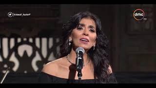 صاحبة السعادة - الفنانة هدى عمار تتألق فى أغنية