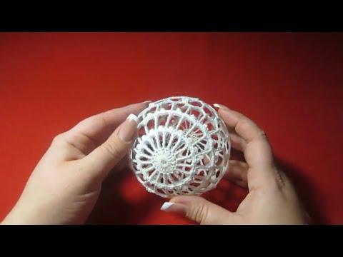 Вяжем ёлочные шары крючком