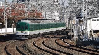 京阪本線 滝井駅上り通過線を2200系急行が通過