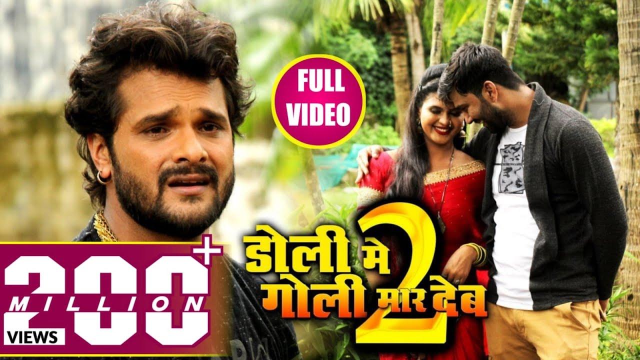 Bhojpuri video song khesari lal yadav  download