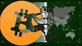 Сколько может быть стоимость добычи биткоина в той или иной стране