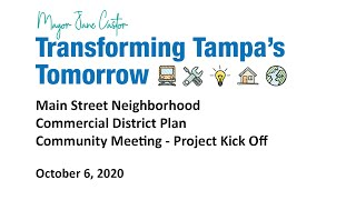 Main Street Neighborhood Commercial District Plan