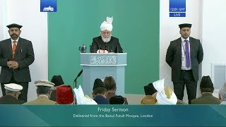 Friday Sermon 20 September 2019 (Urdu): Men of Excellence