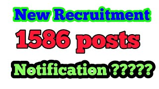 New 1586 post Recruitment of Wireless department