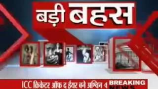 Badi Bahas with Manoj Manu on Ek Desh Ek Chunav
