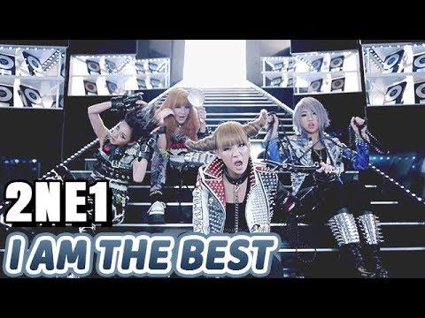 2NE1 - I Am The Best [polskie napisy, polish subs / PL]