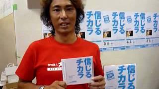 2009年7月19日(日)。 歌う建築人 恒松和也がデビュー!! デビ...