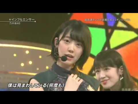 乃木坂46 17th「インフルエンサー」Best Shot Version.