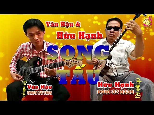 """Nức lòng với ngón đờn của Nhạc sỹ trẻ Văn Hậu song tấu cùng """"Đôi tay Vàng"""" Hữu Hạnh!"""