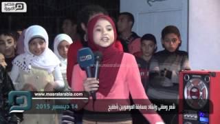 مصر العربية | شعر ومغنى وإنشاد بمسابقة الموهوبين بأطفيح