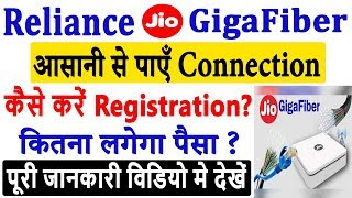 Reliance Jio GigaFiber Connection : How To Register? | Jio GigaFiber Plans / Launching - Full Detail