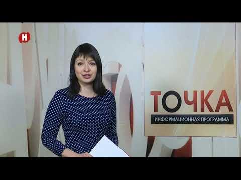 Выпуск от 30 октября Мичуринское телевидение новости Мичуринска