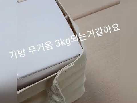2019 스타벅스 럭키백 개봉기