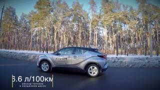 Toyota C-HR полный тест-драйв и обзор DreamCar