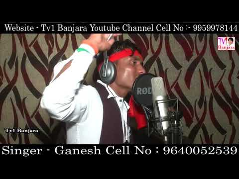 BANJARA NEW SUPER DJ SONG SINGER GANESH // TV1 BANJARA