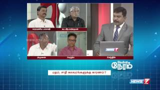What is the reason behind Communal clashes? 3/4 | Kelvi Neram | 17.08.2015 | News7 Tamil