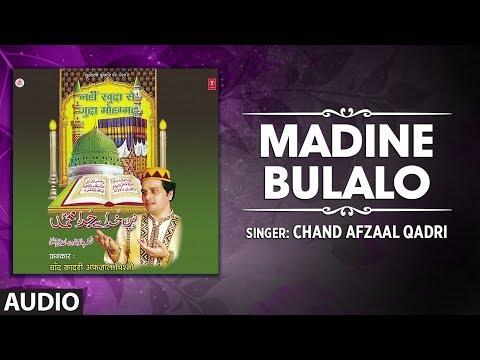 ► MADINE BULALO : CHAND AFZAAL QADRI    Latest song 2019   T-Series Islamic Music